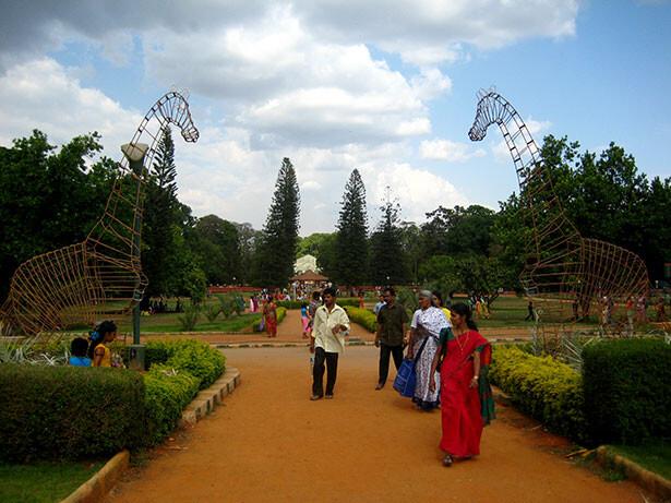 bangalore-park
