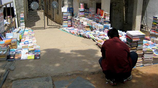libros-bangalore