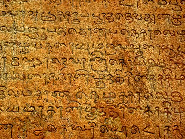 sanscrit-india