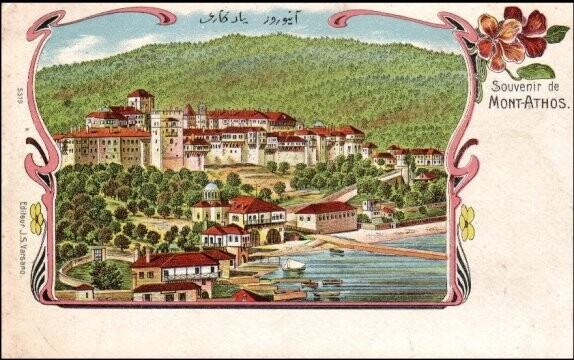 athos-monte-grecia