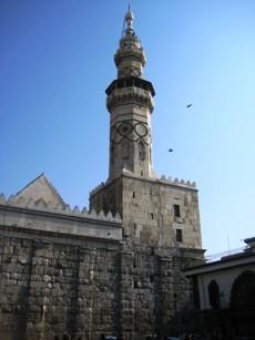Damasco 2