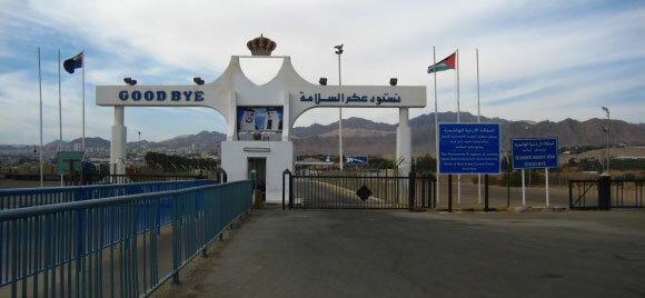frontera jordania