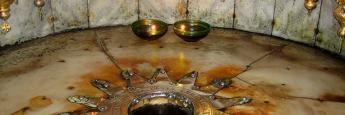 Esta señal de 14 puntas marca el lugar exacto donde nació Jesús según la tradición