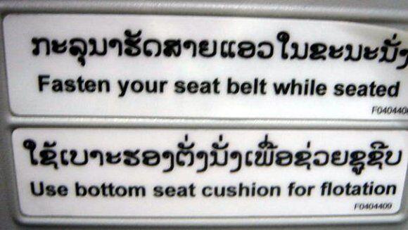 cushion for flotation