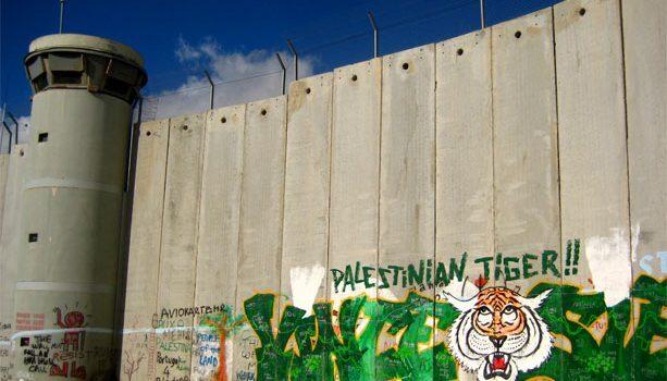 muro-palestina