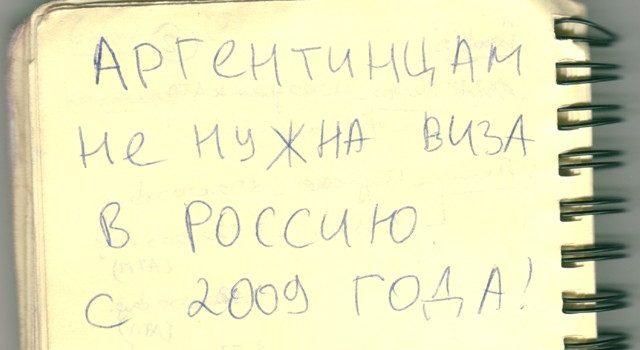 rusia visa
