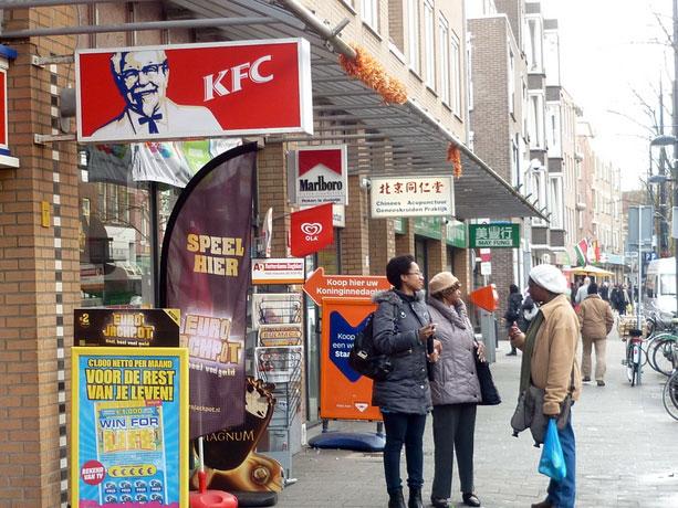 Chinatown_Rotterdam