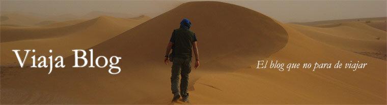 Portada 22: Desierto, Marruecos