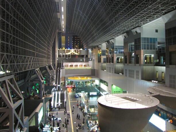 Edificio Estación de Trenes Kioto