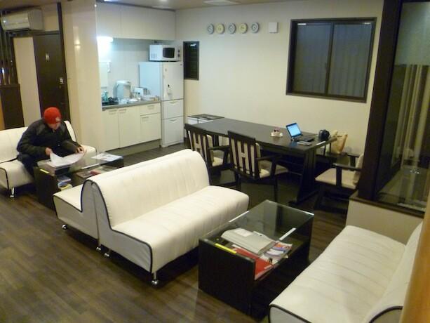 Hotel Capsule Ryokan en Kioto