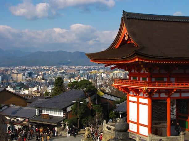 Resultado de imagen de kioto japon