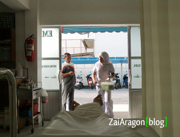 zaiaragon_hospital
