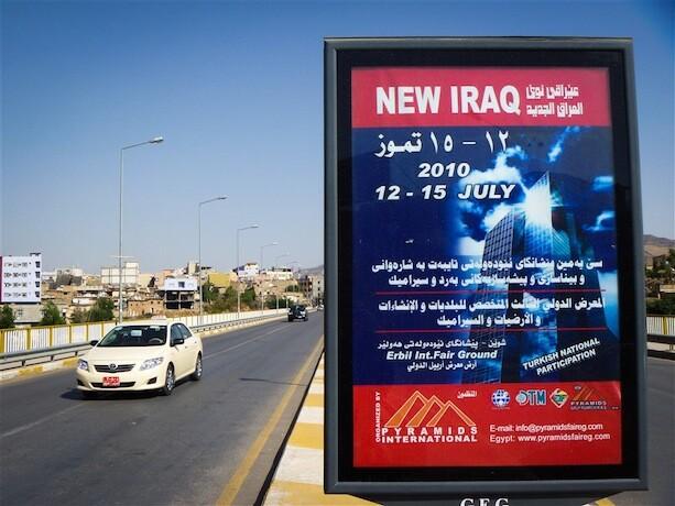 ¿Vientos de cambio para Kurdistan? Feria sobre el Nuevo Iraq en Erbil
