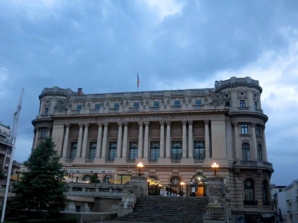 Palacio militar de Bucarest