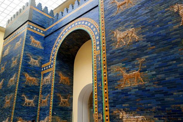 Ishtar en el museo…
