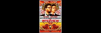 Poster de La entrevista