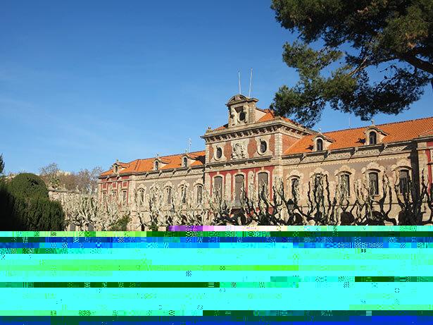 Fachada principal del Parlament de Catalunya