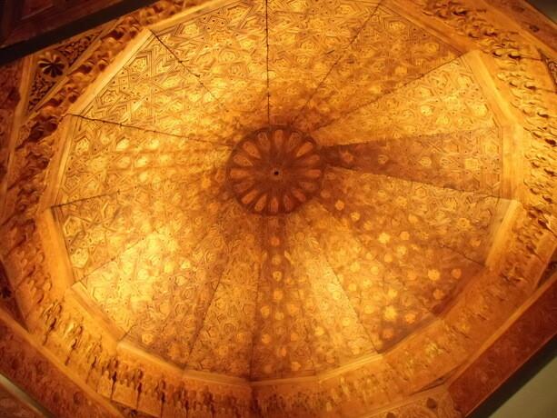 Techo de cúpula de La Alhambra