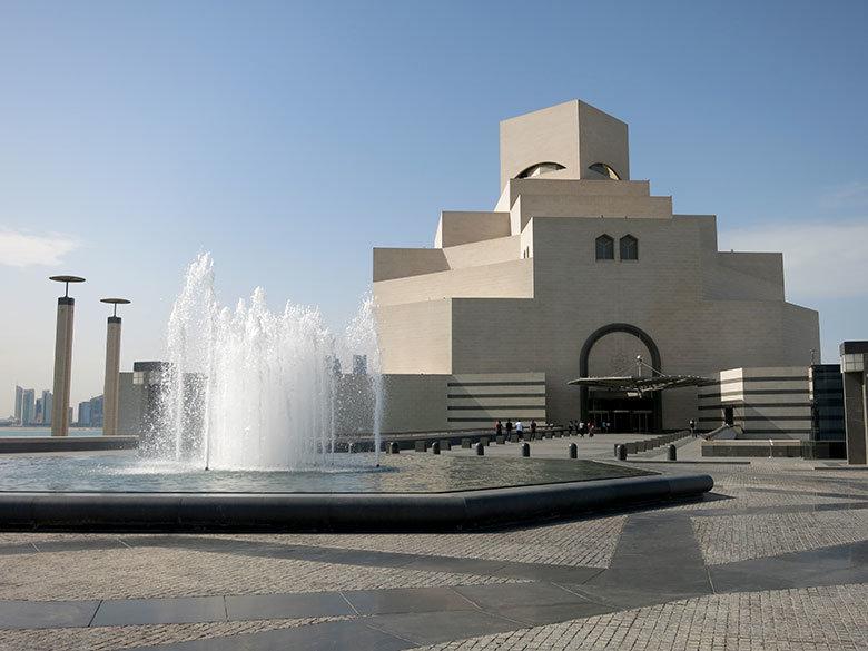 El edificio que alberga el museo de la cultura en Doha