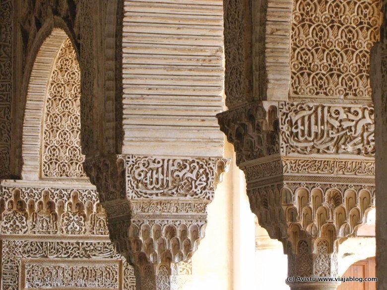Alhambra Granada Detalle