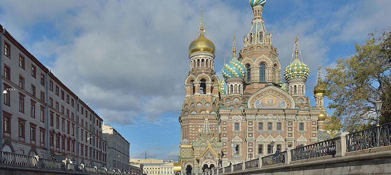 Iglesia del Salvador en San Petersburgo
