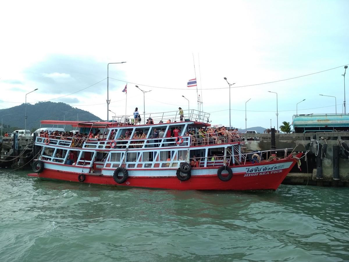 Barco Samui Tailandia